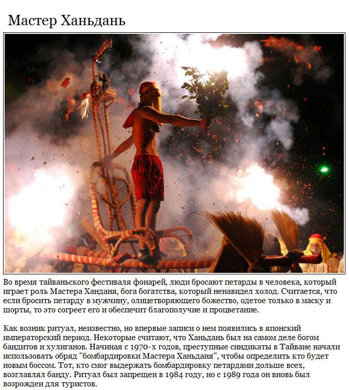 Преступные культы и религии, существующие и по сей день (10 фото)
