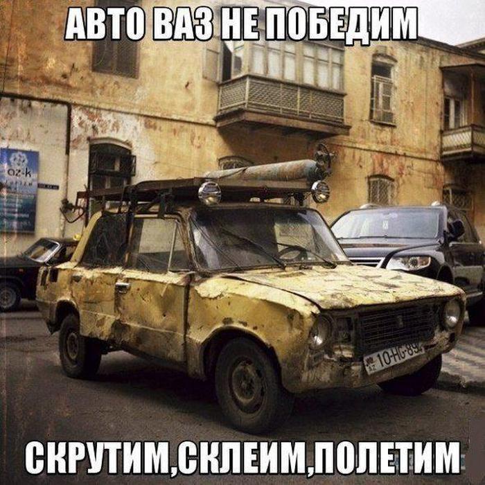 Автоюмор для автомобилистов и пешеходов (43 фото)