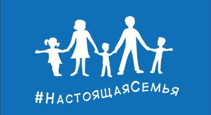 Флаг гетеросексуалов от «Единой России» оказался плагиатом (3 фото)