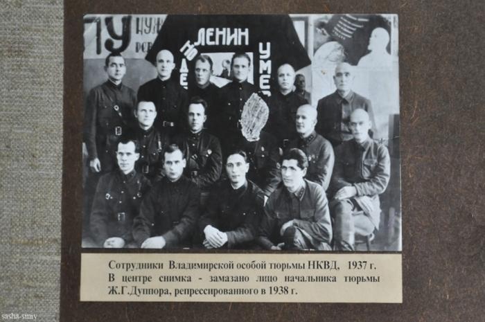 Экскурсия по Владимирскому централу (72 фото)