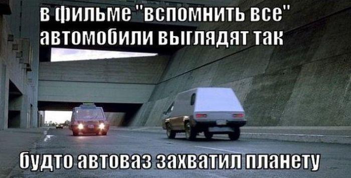 auto_prikoli_18.jpg