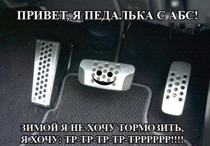 Прикольный юмор для тех, кто за рулем (40 фото)