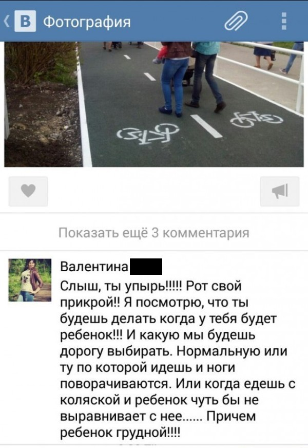 В Ставрополе произошло первое ДТП на велосипедной дорожке (3 фото)