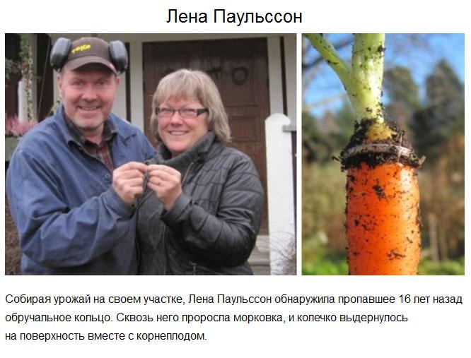 Самые удачливые люди нашей планеты (10 фото)