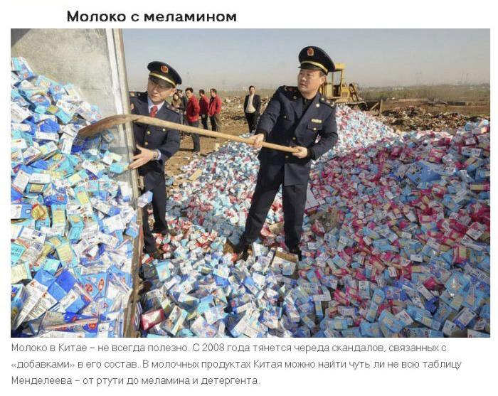 Странности китайского народа (35 фото)
