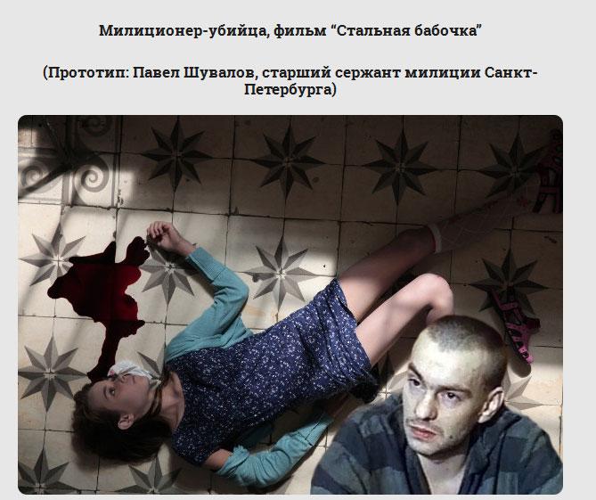 Реально существовавшие маньяки, ставшие прототипами героев фильмов ужаса (10 фото)