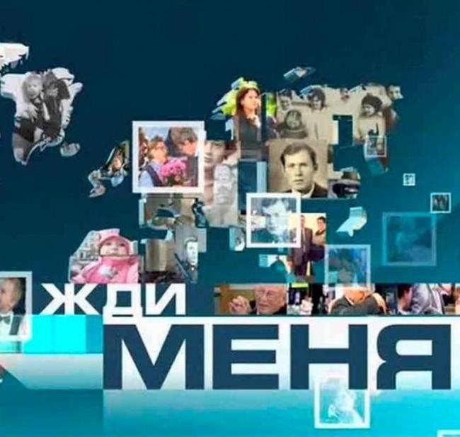 Малоизвестные факты о самых продолжительных передачах российского телевидения (18 фото)