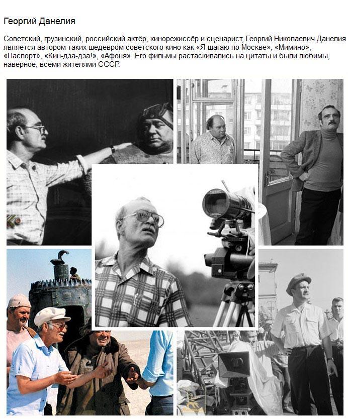 Выдающиеся режиссеры советского кино (10 фото)