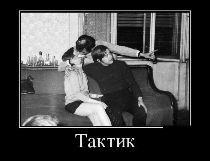 http://trinixy.ru/pics5/20150717/demotivatory_10.jpg