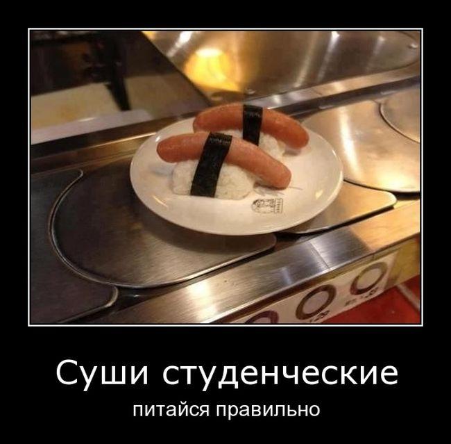 http://trinixy.ru/pics5/20150717/demotivatory_12.jpg