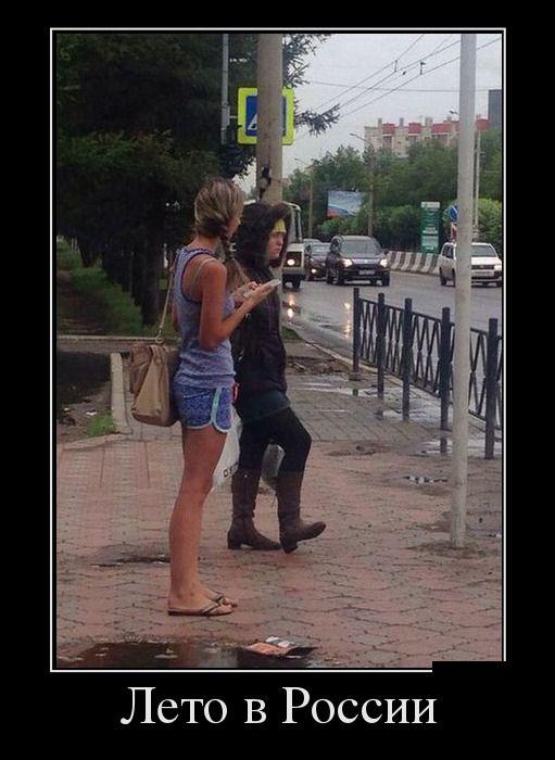 http://trinixy.ru/pics5/20150717/demotivatory_23.jpg