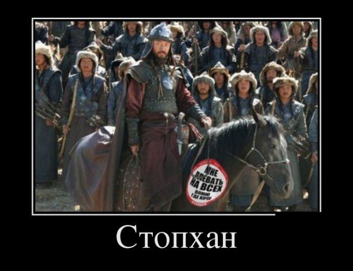 http://trinixy.ru/pics5/20150717/demotivatory_27.jpg