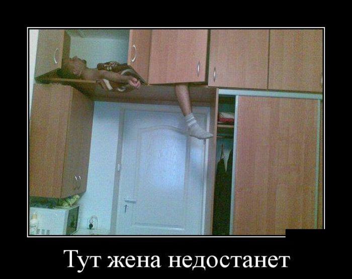 http://trinixy.ru/pics5/20150717/demotivatory_29.jpg