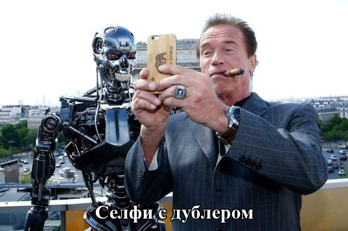 http://trinixy.ru/pics5/20150717/podborka_01.jpg