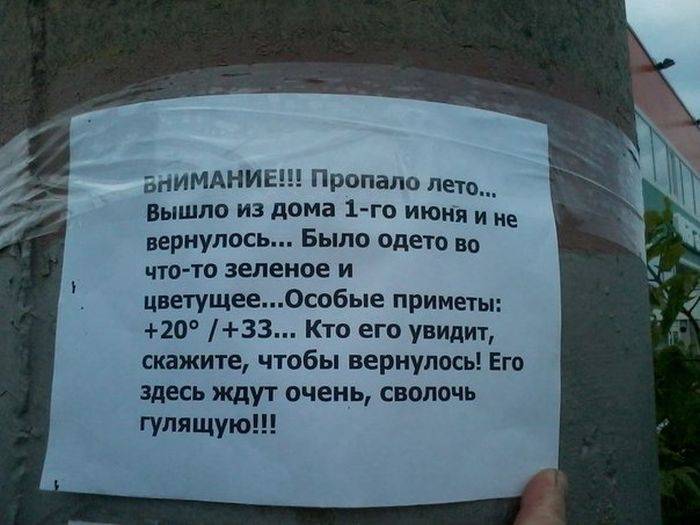 http://trinixy.ru/pics5/20150717/podborka_44.jpg