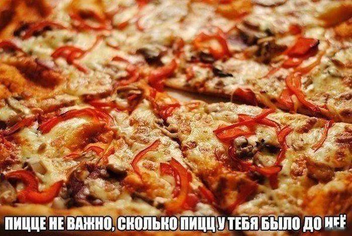 http://trinixy.ru/pics5/20150717/podborka_47.jpg