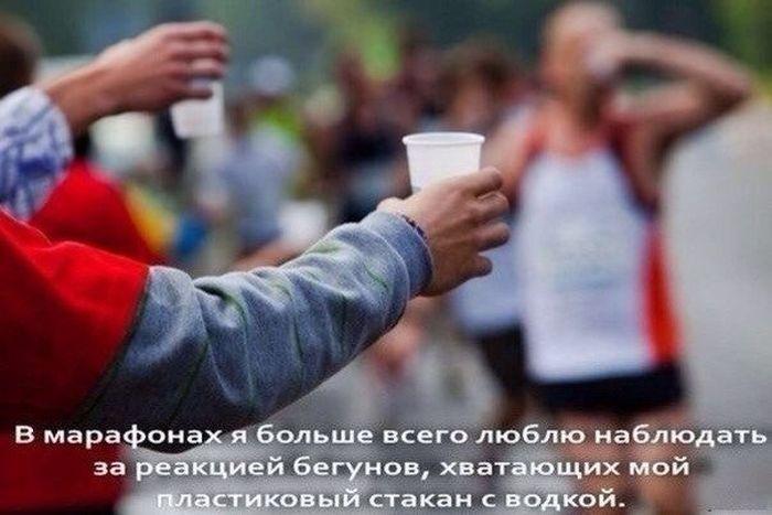 http://trinixy.ru/pics5/20150717/podborka_82.jpg