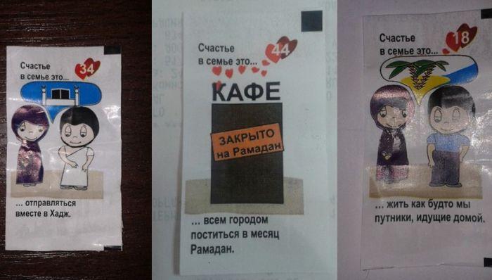 В Дагестане начали выпускать жевательную резинку для мусульман «Семья Фуада и Самиры» (4 фото)