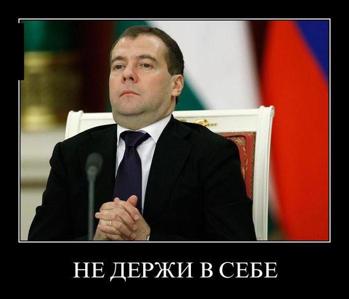 http://trinixy.ru/pics5/20150724/demotivatory_24.jpg