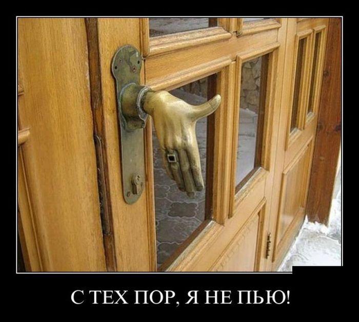 http://trinixy.ru/pics5/20150724/demotivatory_27.jpg