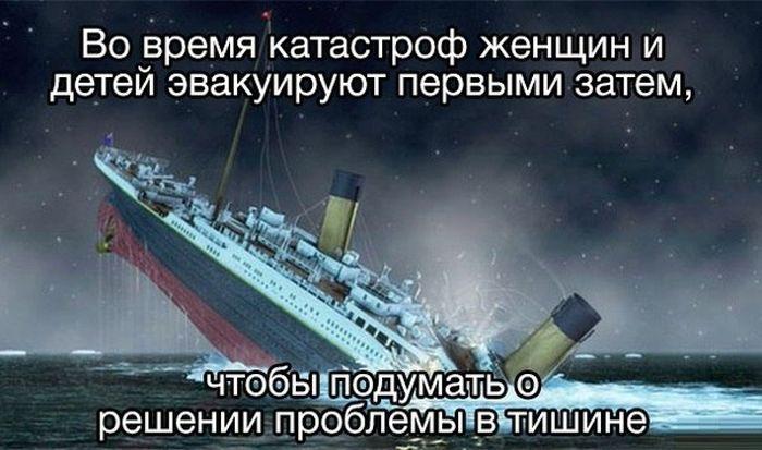 http://trinixy.ru/pics5/20150724/podborka_04.jpg