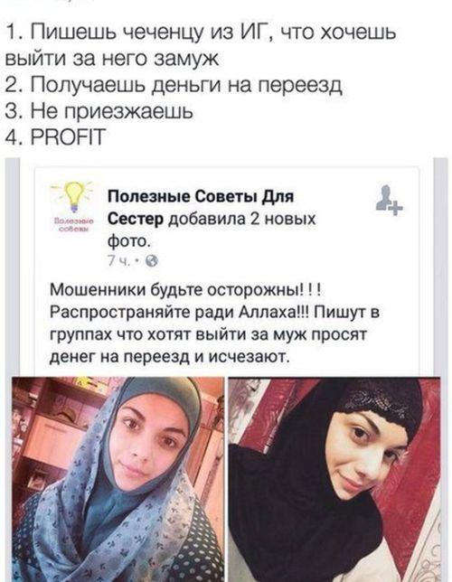 http://trinixy.ru/pics5/20150724/podborka_30.jpg