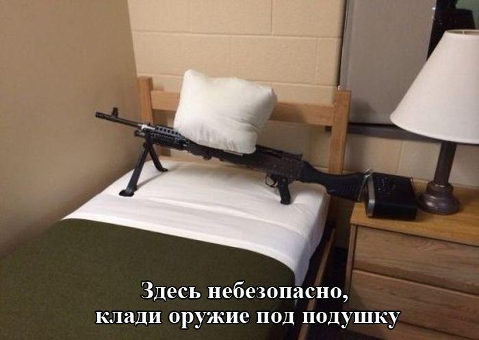 http://trinixy.ru/pics5/20150724/podborka_48.jpg