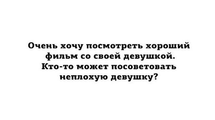 http://trinixy.ru/pics5/20150724/podborka_64.jpg