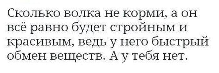 http://trinixy.ru/pics5/20150724/podborka_65.jpg