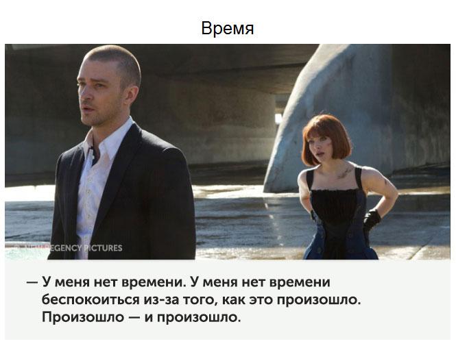 цитаты из фильмов проститутка