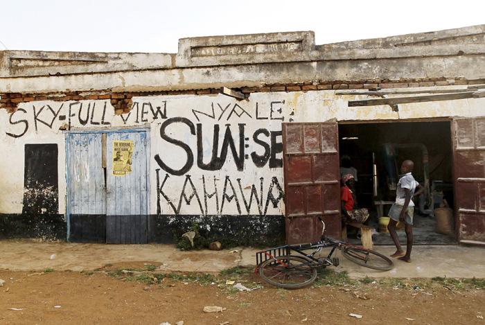Кенийская деревня Когело - родина предков Барака Обамы (18 фото)