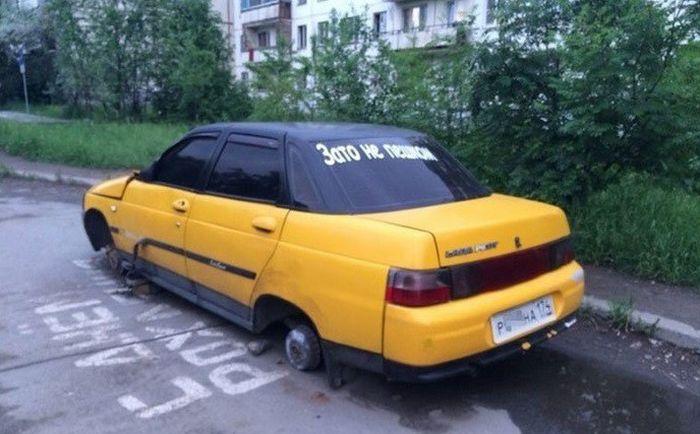 Веселый автомобильный юмор (43 фото)