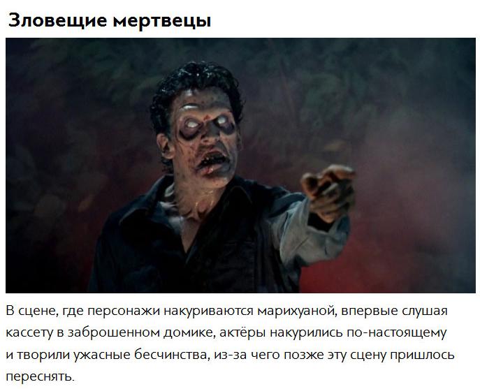 Впечатляющие факты об известных фильмах ужаса (10 фото)