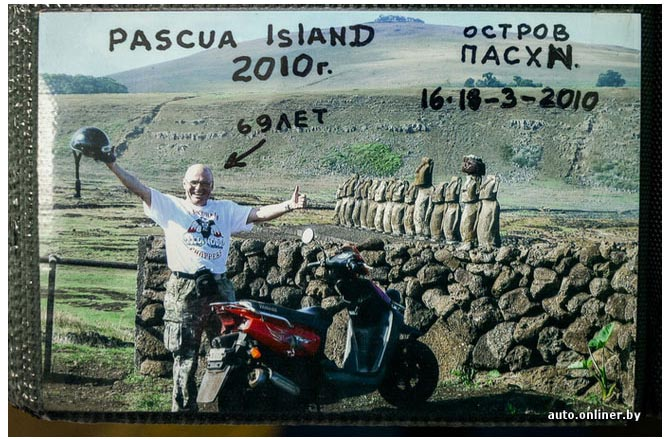Владимир Ярец – глухонемой путешественник, объехавший весь мир на мотоцикле (46 фото)