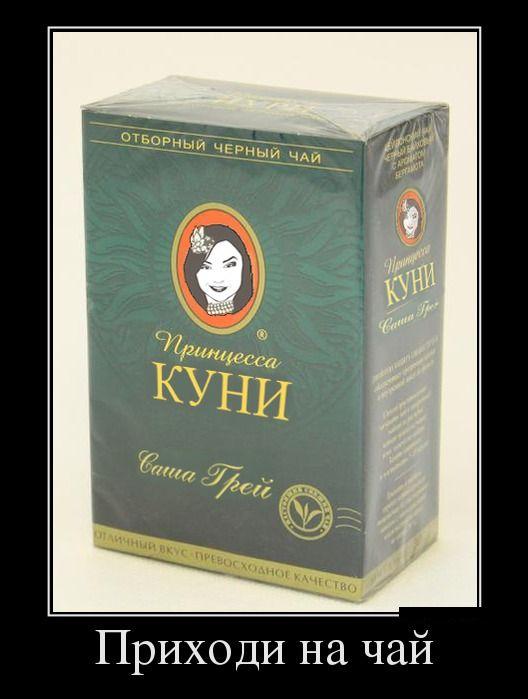 http://trinixy.ru/pics5/20150731/demotivatory_05.jpg