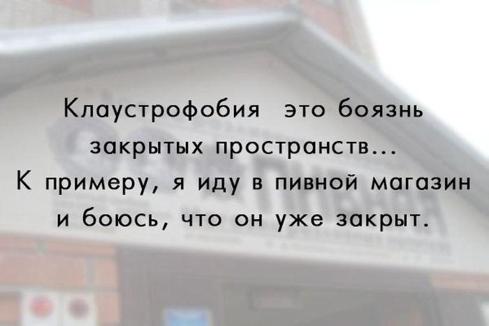 http://trinixy.ru/pics5/20150731/podborka_27.jpg