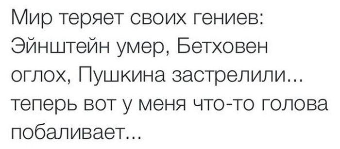 http://trinixy.ru/pics5/20150731/podborka_56.jpg