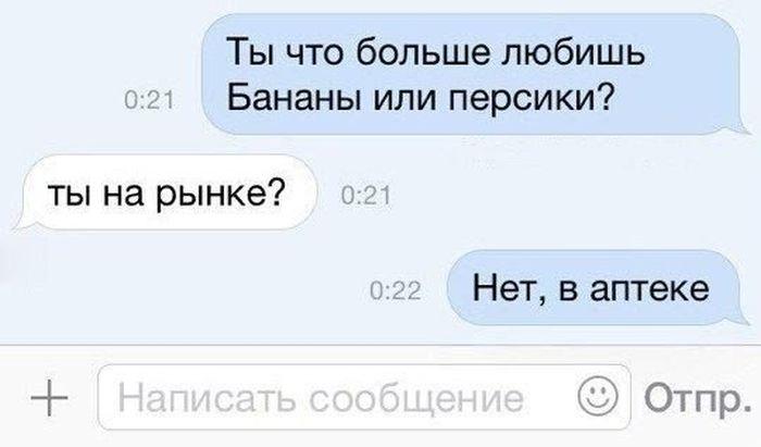 http://trinixy.ru/pics5/20150731/podborka_62.jpg