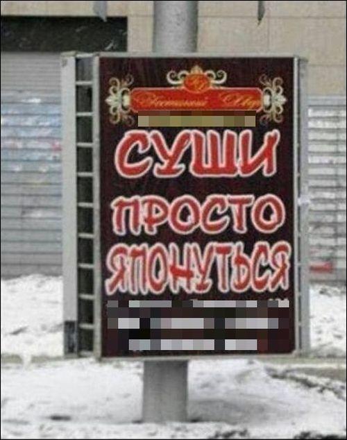 Забавные надписи и объявления (34 фото)