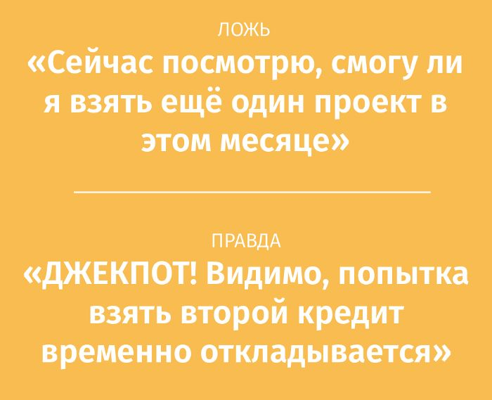 Значение фраз веб-дизайнера в общении с клиентом (21 картинка)
