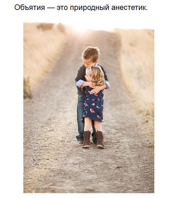 Милые факты (26 фото)