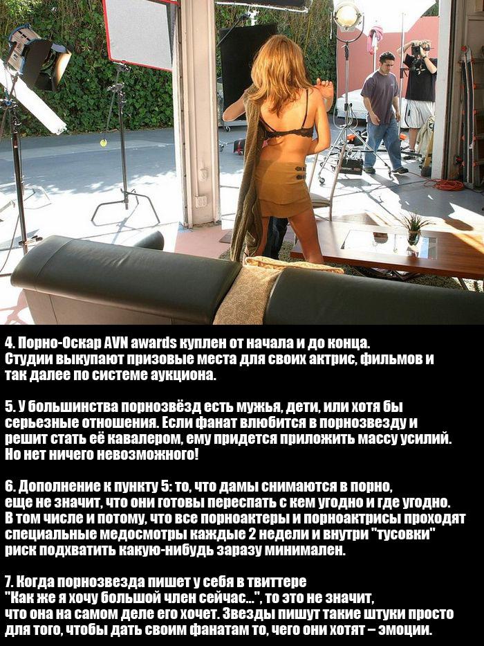 Интересные факты о порно, рассказанные оператором и фотографом (3 фото)