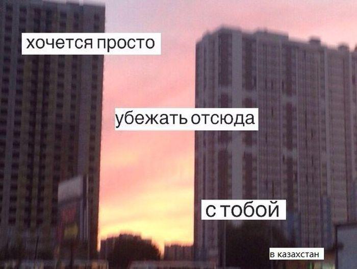 Прикольные картинки (104 фото)