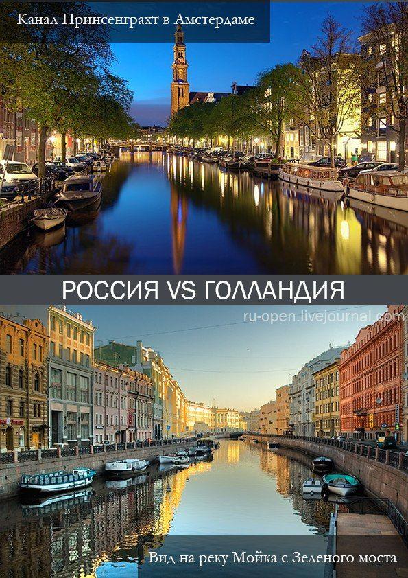 Живописные места в России, которые стоит увидеть своими глазами (12 фото)