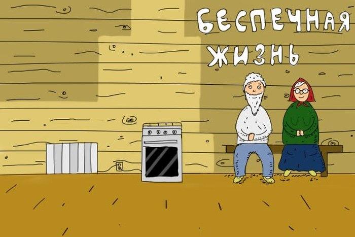 переключения картинки буквальных фраз поиски корма дрозды-дерябы