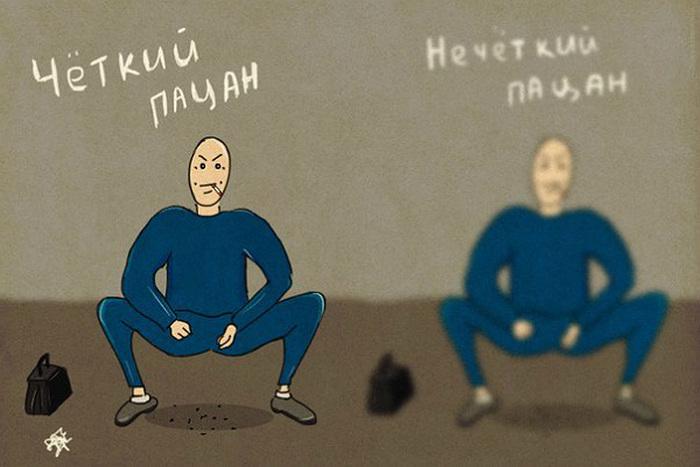 Иной смыл привычных фраз в рисунках (30 картинок)