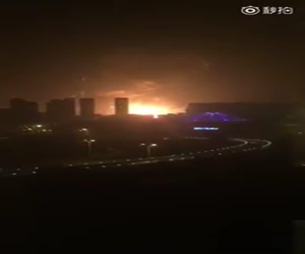 Мощный взрыв в Китае