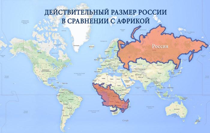 Как обычные карты искажают размеры географических объектов (4 фото)