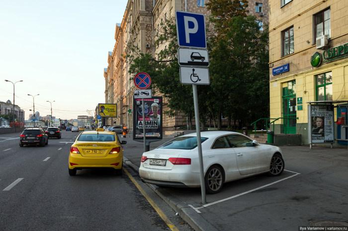 На Садовом кольце появились ловушки для автомобилистов (16 фото)