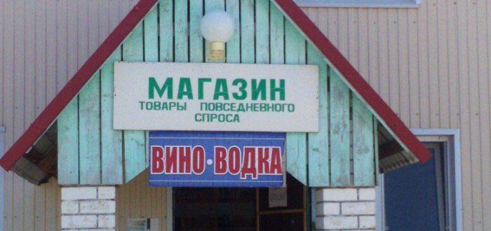 http://trinixy.ru/pics5/20150814/tolko_v_rossii_36.jpg